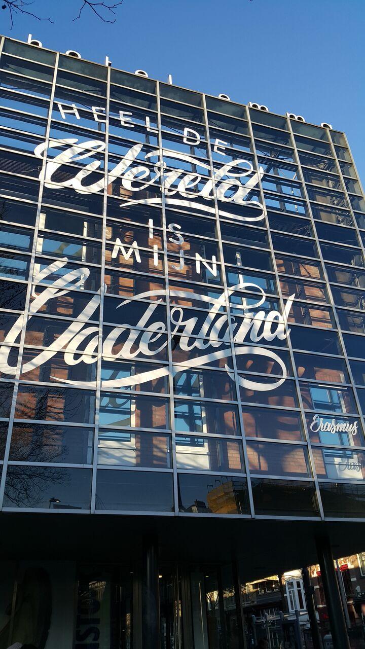 Erasmus Quote Rotterdam_preview